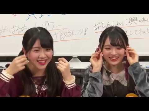 NMB48のしゃべくりアワー 20190218