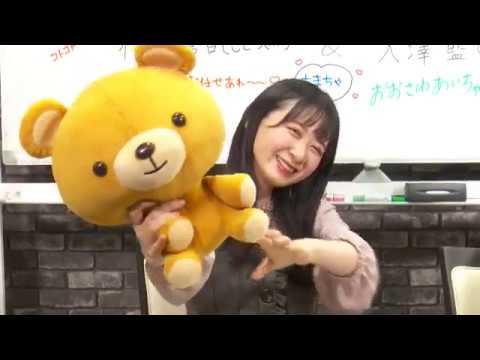【動画/実況】NMB48のしゃべくりアワー 20190308