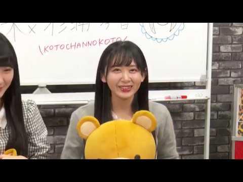 NMB48のしゃべくりアワー 20190322