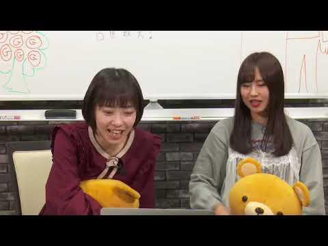 NMB48のしゃべくりアワー 20190403