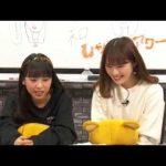 NMB48のしゃべくりアワー 20190416