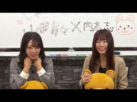 NMB48のしゃべくりアワー 20190417