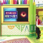 【動画/実況】NMBとまなぶくん 20190607