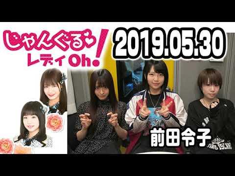 NMB48のじゃんぐる レディOh! 20190530
