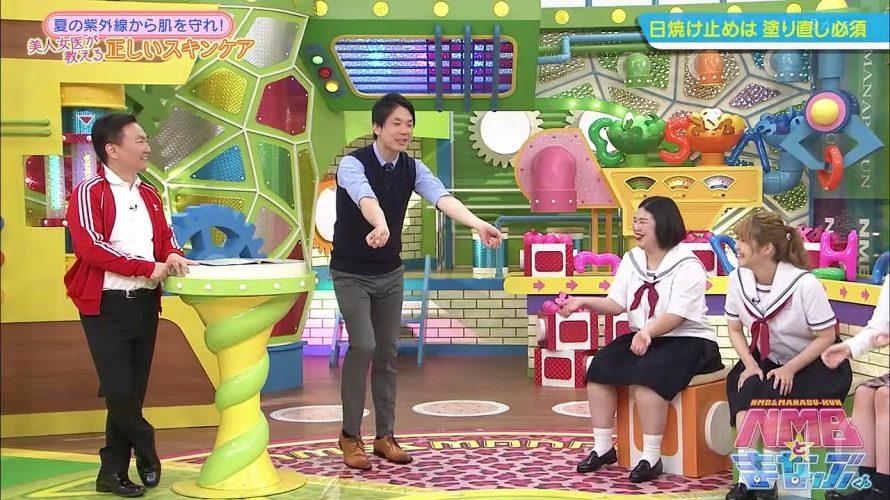 【動画/実況】NMBとまなぶくん 20190705