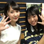 よしもとラジオ高校〜らじこー 20190724