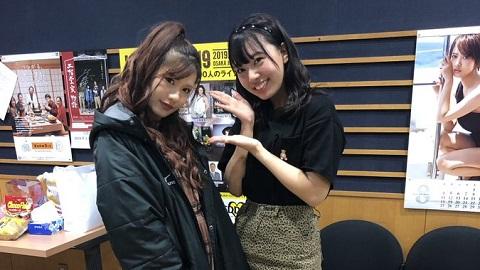 よしもとラジオ高校〜らじこー 20190807