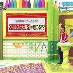 【動画/実況】NMBとまなぶくん 20190906