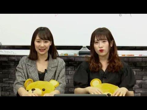 NMB48のしゃべくりアワー 20190927