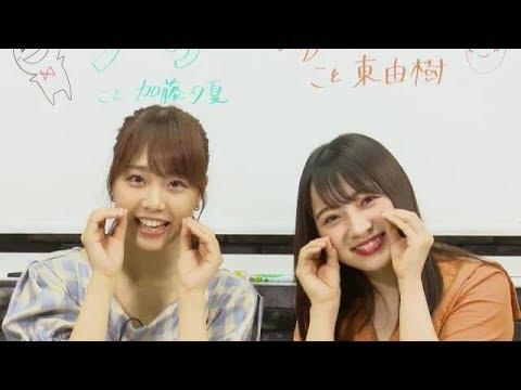 NMB48のしゃべくりアワー 20190910
