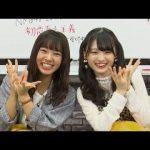 NMB48のしゃべくりアワー 20191010
