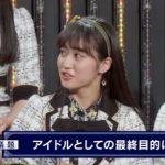 【動画/実況】AKB48グループ出張会議! ~10年目のNMB48はボチボチでいいのか!?~後編