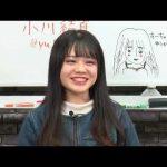 NMB48のしゃべくりアワー 20191107