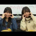 NMB48のしゃべくりアワー 20191119