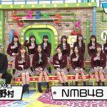 【動画/実況】NMBとまなぶくん 20191220