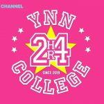YNN24時間専門学校① 開校式~放課後いたずらぴぃぴぃクラブ~やわらかくるくるタコス