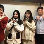 よしもとラジオ高校〜らじこー 20200101