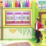 【動画/実況】NMBとまなぶくん 20200117