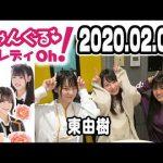NMB48のじゃんぐる レディOh! 20200206