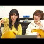NMB48のしゃべくりアワー 20200224