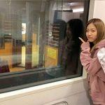 よしもとラジオ高校〜らじこー 20200304
