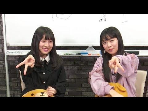 NMB48のしゃべくりアワー 20200323