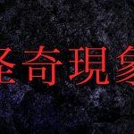 NMB48の難波自宅警備隊 #24