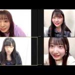 """NMB48の""""家から""""しゃべくりアワー 20200424"""