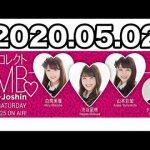 ハートコレクトNMB♡ 20200502