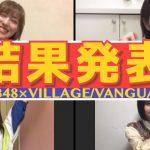 NMB48の難波自宅警備隊 #31