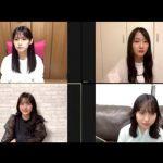 """NMB48の""""家から""""しゃべくりアワー 20200506"""