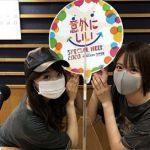 よしもとラジオ高校〜らじこー 20200610