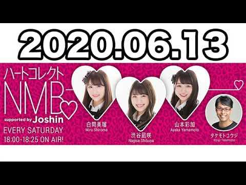 ハートコレクトNMB♡ 20200613