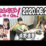 NMB48のじゃんぐる レディOh! 20200625