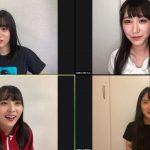 """NMB48の""""家から""""しゃべくりアワー 20200604"""