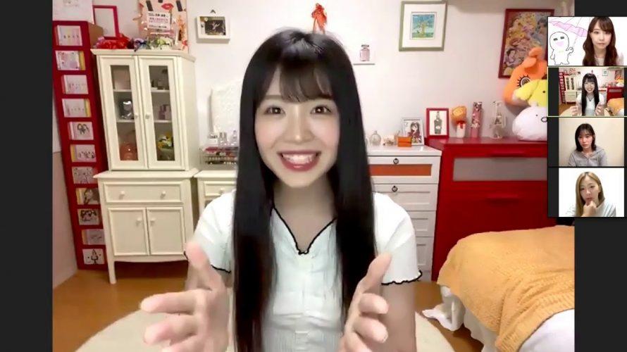 """NMB48の""""家から""""しゃべくりアワー 20200618"""