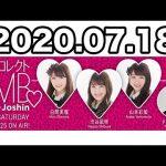 ハートコレクトNMB♡ 20200718