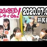 NMB48のじゃんぐる レディOh! 20200702