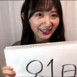 """NMB48の""""家から""""しゃべくりアワー 20200630"""