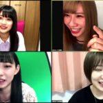 """NMB48の""""家から""""しゃべくりアワー 20200825"""