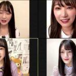 """NMB48の""""家から""""しゃべくりアワー 20200908"""