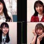 """NMB48の""""家から""""しゃべくりアワー 20200910"""