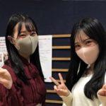 よしもとラジオ高校〜らじこー 20201125