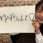 """NMB48の""""家から""""しゃべくりアワー 20201105"""