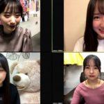 """NMB48の""""家から""""しゃべくりアワー 20201118"""