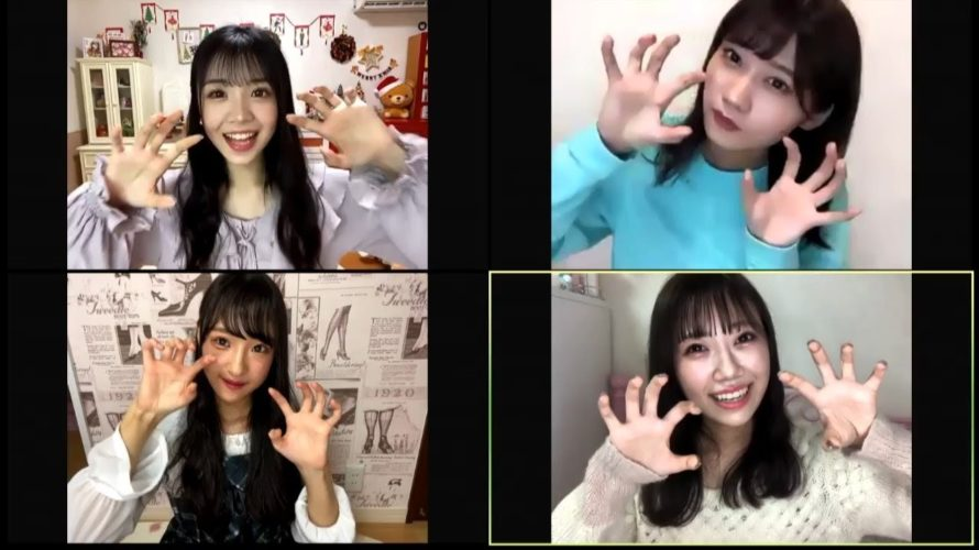 """NMB48の""""家から""""しゃべくりアワー 20201120"""