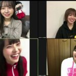 """NMB48の""""家から""""しゃべくりアワー 20201130"""