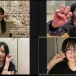 """NMB48の""""家から""""しゃべくりアワー 20210222"""