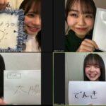 """NMB48の""""家から""""しゃべくりアワー 20210310"""