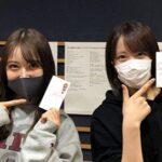 よしもとラジオ高校〜らじこー 20210331